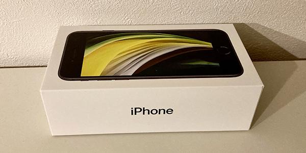 メルカリで手に入れたiPhoneSE2